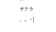 f:id:waenavi:20200317021205j:plain