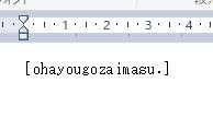 f:id:waenavi:20200317062116j:plain