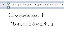f:id:waenavi:20200317062157j:plain