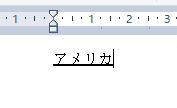 f:id:waenavi:20200317063021j:plain