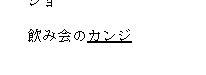 f:id:waenavi:20200317063451j:plain