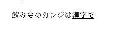 f:id:waenavi:20200317063537j:plain