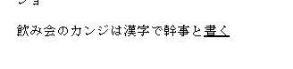 f:id:waenavi:20200317063658j:plain