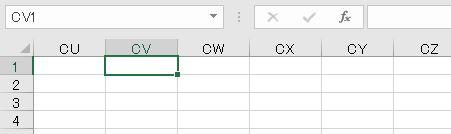 f:id:waenavi:20200322033552j:plain