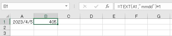 f:id:waenavi:20200324084819j:plain