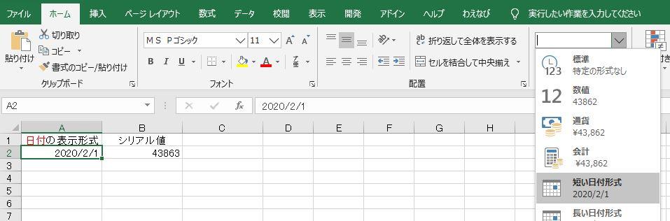 f:id:waenavi:20200404190729j:plain