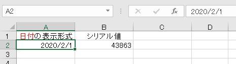 f:id:waenavi:20200404190845j:plain