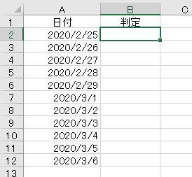 f:id:waenavi:20200404200934j:plain