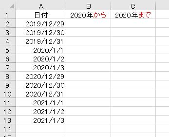 f:id:waenavi:20200405103323j:plain