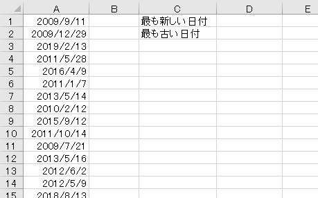 f:id:waenavi:20200405115239j:plain