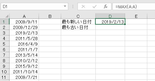 f:id:waenavi:20200405115545j:plain