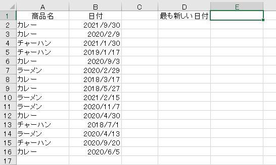 f:id:waenavi:20200405120803j:plain