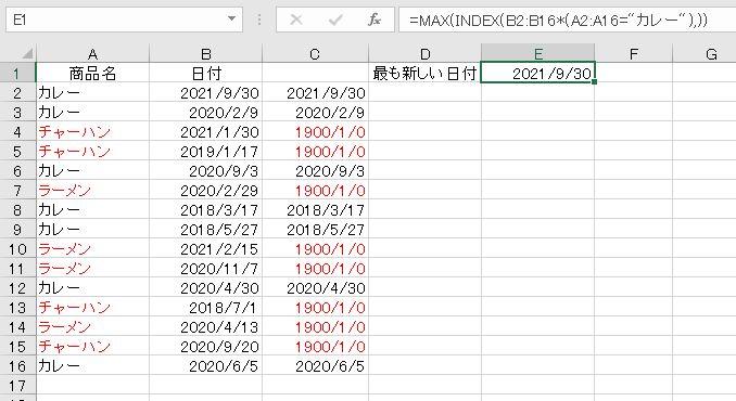 f:id:waenavi:20200405120956j:plain