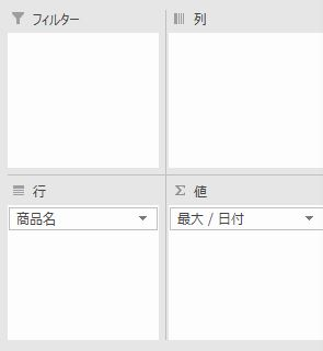 f:id:waenavi:20200405121614j:plain