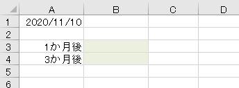 f:id:waenavi:20200406125643j:plain