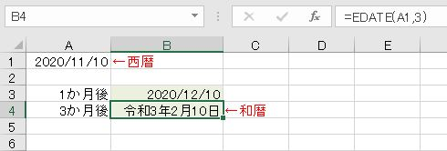 f:id:waenavi:20200406133154j:plain