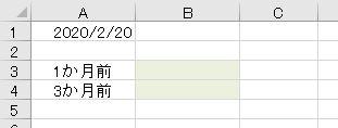 f:id:waenavi:20200406133504j:plain