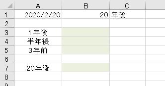 f:id:waenavi:20200406140002j:plain