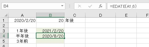 f:id:waenavi:20200406140116j:plain