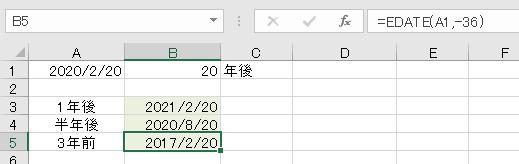 f:id:waenavi:20200406140149j:plain