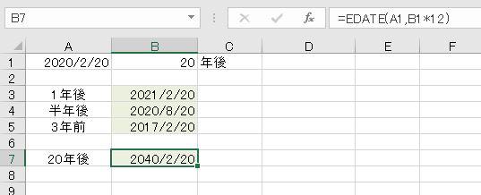 f:id:waenavi:20200406140205j:plain