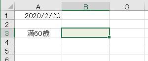 f:id:waenavi:20200406140334j:plain