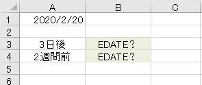 f:id:waenavi:20200406174124j:plain