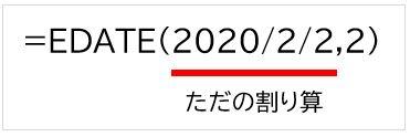 f:id:waenavi:20200406182822j:plain