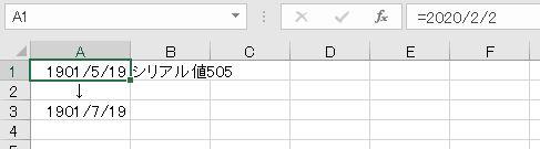 f:id:waenavi:20200406183218j:plain
