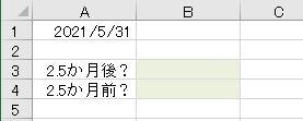 f:id:waenavi:20200406195210j:plain