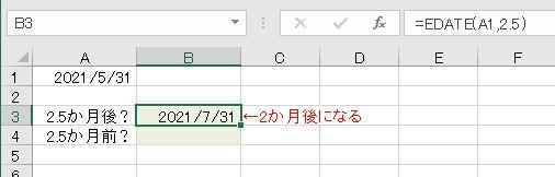 f:id:waenavi:20200406195310j:plain