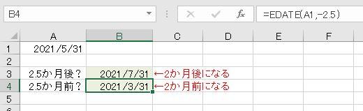f:id:waenavi:20200406195502j:plain