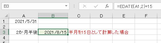 f:id:waenavi:20200406195712j:plain