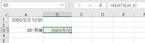 f:id:waenavi:20200406200743j:plain
