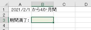 f:id:waenavi:20200407102047j:plain