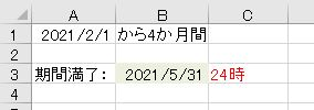 f:id:waenavi:20200407102537j:plain