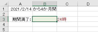 f:id:waenavi:20200407102726j:plain