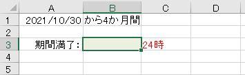 f:id:waenavi:20200407103449j:plain