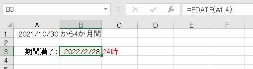 f:id:waenavi:20200407103909j:plain