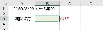 f:id:waenavi:20200407104038j:plain