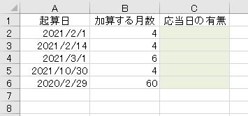 f:id:waenavi:20200407104452j:plain