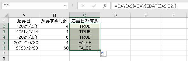 f:id:waenavi:20200407105221j:plain