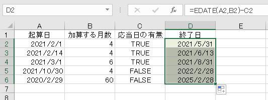 f:id:waenavi:20200407105916j:plain
