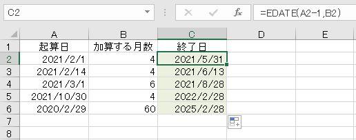 f:id:waenavi:20200407110310j:plain