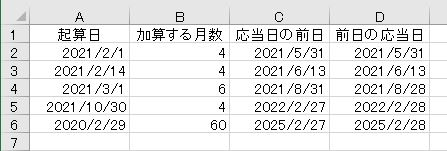 f:id:waenavi:20200407110728j:plain
