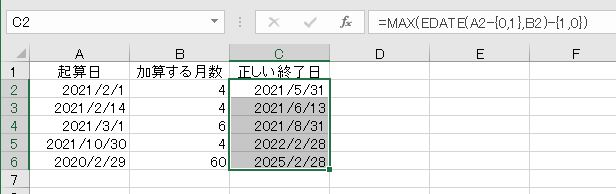 f:id:waenavi:20200407110915j:plain