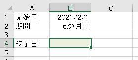 f:id:waenavi:20200407112542j:plain