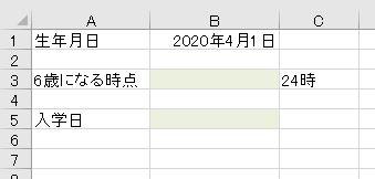 f:id:waenavi:20200407120105j:plain
