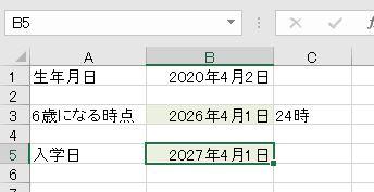 f:id:waenavi:20200407120937j:plain