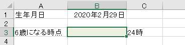 f:id:waenavi:20200407122041j:plain